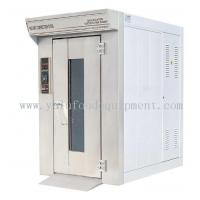 Best Rotary Oven RCO-26 wholesale