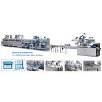 Best Wettissuepackingmachine Wet tissue packing machine wholesale