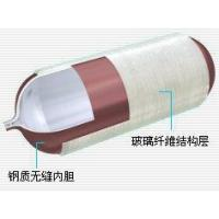 Buy cheap CNG-2 Steel Lined Hoop-Wrapped Cylinder for Vehicles from wholesalers