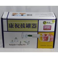 Best Cupping Sets & Acc... Cupping ... wholesale