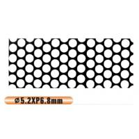 Panel Grille materials 1