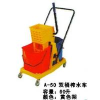 Best Environmental clean trash Series A-50 Double-barrel tankers juice (Yellow) wholesale