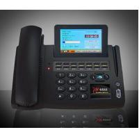 Buy cheap Terminal Business Recording Phone (RP-V31) from wholesalers