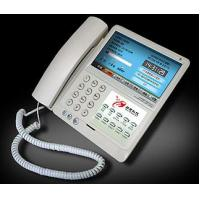 Buy cheap Terminal Recording Phone YD-RP-V30 from wholesalers