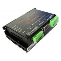 Buy cheap MCAC506 Digital AC Servo from wholesalers