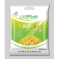 Soybean only Organic Soybeans (400g)