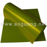 Best PS Plate(Green) UV-CTcP PLATE ITEM: AGC-1 wholesale