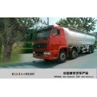Full-driven Special Vehicles Product name :STEYR King 8 4 bulk cement delivery tanker