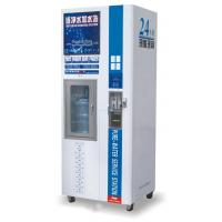 Best >> Automatic water vending machine Water vending machine RO-100A-B wholesale