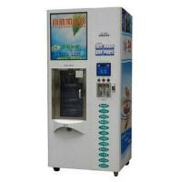 Best >> Automatic water vending machine Water vending Machine (with bottle washing function) wholesale