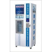 Quality >> Automatic water vending machine Water Vending Machine wholesale