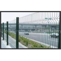 Quality sell expressway fence wholesale
