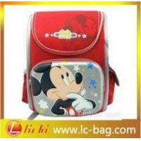 Buy cheap New fashion backpack school bag from wholesalers