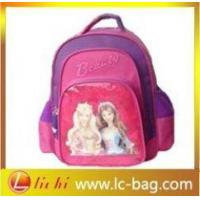 Buy cheap Fashion school bag backpack from wholesalers