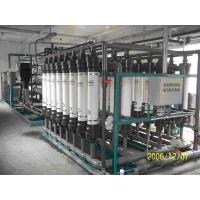 Best Water recycling equipment wholesale