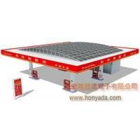 Best Solar photovoltaic Application of solar energy gas station wholesale