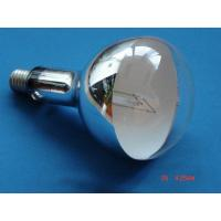 Best High Pressure Sodium Lamp Reflector Type wholesale