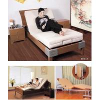 Buy cheap Comfort and warm quiet and natural from wholesalers