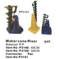 Toy, Sport toy, Safety toy, Maker Cone Riser Pat P3141