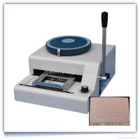 embossing machine for credit cards