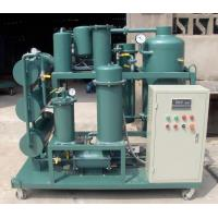 Vacuum Lubrication Oil Decolorng System/Hydraulic Oil Recycle Plant