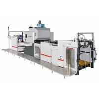 Buy cheap AO-DSFM1050 Four Functions Automatic laminating machine from wholesalers