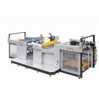 Buy cheap AO-GSFM1100 Automatic thermal film laminating machine from wholesalers