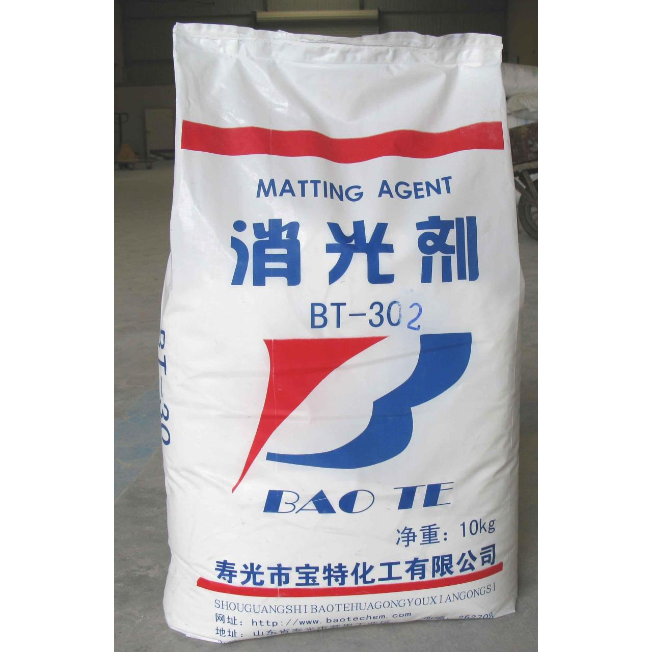 Best extinction powder special for the coilcoating wholesale