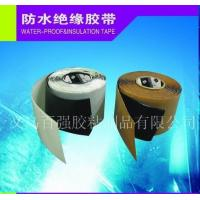 Water proof insulation tape best water proof insulation tape for Moisture resistant insulation