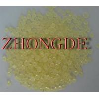 Quality C5 Aliphatic Hydrocarbon Resins wholesale