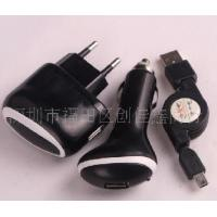 Best blackberry charger 3 in 1 wholesale
