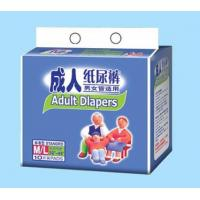 Quality Adult Diapers:12Pieces wholesale