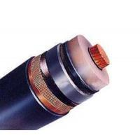 Best Commodity name:XlPE Insulated Power Cable wholesale