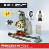 Best [Single-arm hanging cylindrical multi-chip-oriented stone cutter] wholesale