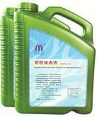 Best Exceed and do washing the liquid ( concentrate the emulsion) wholesale