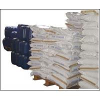 Best Superficial treatment raw material wholesale