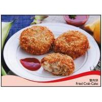 Quality fried crab cake wholesale