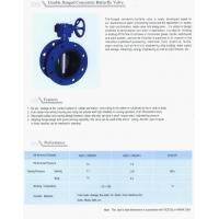 Best Double Flanged Concentric Butterfly Valve wholesale