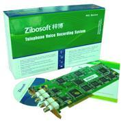 Buy cheap Telephone recording system ZS-PCI_D5130(E1) from wholesalers