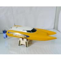 Best brushless motor mini catamaran boat-9302,RC Boat wholesale
