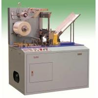 BZ190 Transparent Membrane High Speed Automatic Packer