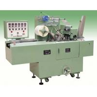 BZ-802F Transparent Membrane High Speed Automatic Packer