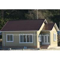 Best prefabricated villas PV-HW-17 wholesale