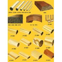 China Tube and rod Brass tube and rod on sale