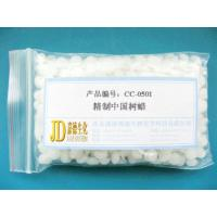 Best Wax CC0501 Refined Chinese tree wax wholesale