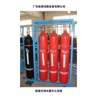 China Water Mist Fire Suppressing System on sale