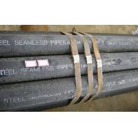 Buy cheap Steel Pipes & Tubes Steel Seamless Pipe from wholesalers