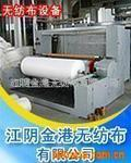 Quality PP non-woven machinery and equipment wholesale