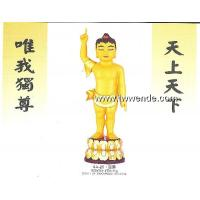 category statue SA-25 Buddha's Birth (SA-25 Buddha's Birthday)