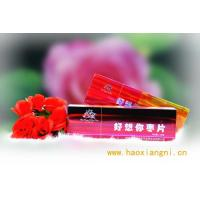Best Hardcover Strawberry wholesale